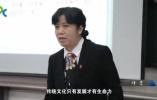 上海交大施索华教25年思政课,按学生眼神随时修正教学内容