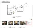 南京河西这套房单价仅3.4万,起拍价低于市场价180多万