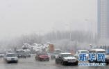 辽宁境内高速路面湿滑 绕城高速已暂封