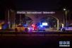 美国迈阿密当地官方确认在建天桥坍塌事故造成至少4人死亡