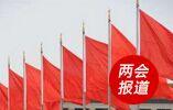 杨晓渡当选为中华人民共和国国家监察委员会主任