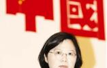 """美国的""""台湾旅行法""""到底是什么?对中美关系有何影响?"""