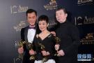 亚洲电影大奖颁奖