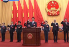 国务院副总理、国务委员、秘书长集体进行宪法宣誓