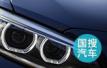 日产中国区管理层调整 关润升任雷诺-日产-三菱汽车联盟高级副总裁