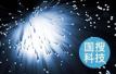 中国长城与百度宣布合作 构建自主可控人工智能平台