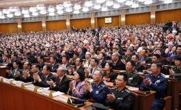 十三届全国人大一次会议闭幕会:习近平主席发表重要讲话