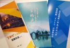 抢才再升级 在校学生到杭州萧山实习也可以拿生活补助