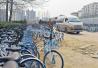 哈罗单车跑马圈地万辆滴滴车临城下 共享单车