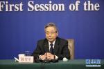 第二次中日韩教育部长会议在日本召开