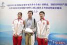 北京冬奥会特许产品来了