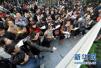 2018年山东公务员考试网上报名结束 缴费截至27日