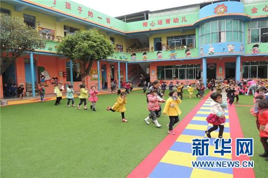 必发彩票正规吗:2018年山东省新建改扩建2000所以上幼儿园