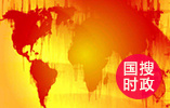 全国政协十三届一次会议提案交办会在京举行 张庆黎讲话
