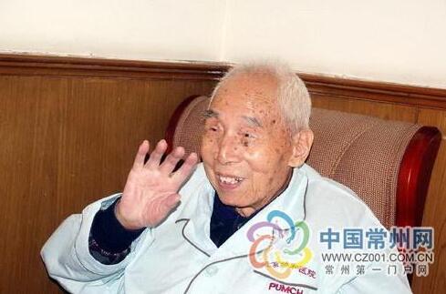捕鱼电子游戏网址:姚进同志逝世享年99岁  曾任财政部副部长