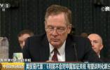 如何解决中美贸易争端?商务部最新回应!