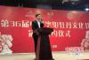 杜康冠名第36届中国洛阳牡丹文化节 以酒为媒喜迎世界嘉宾