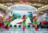 2018西安丝绸之路国际旅游博览会开幕