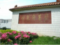 沈阳回龙岗墓园4月4日起关闭焚烧区 全面禁止烧纸
