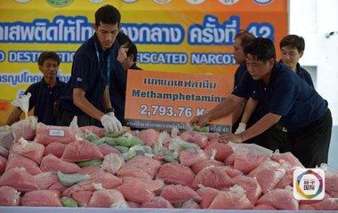 金沙线上娱乐官网:泰国破获700千克冰毒走私案 涉案金额达1.4亿元