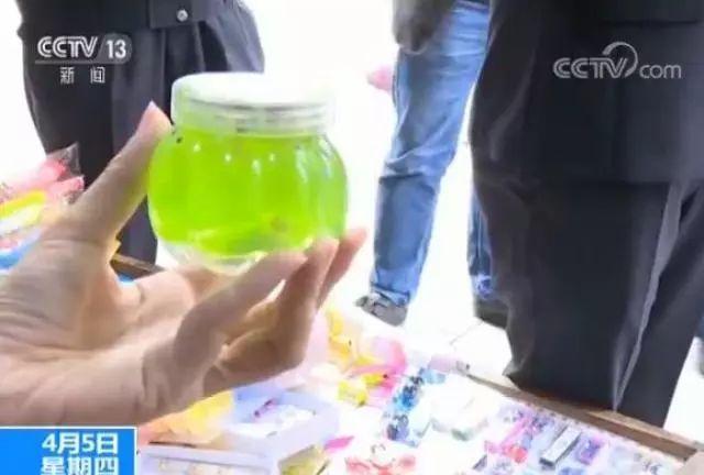 怎么玩北京赛车:这种孩子常玩的玩具有毒!快查查你家里有没有