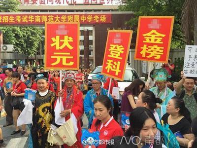 妈妈们穿旗袍助阵高考寓意旗开得胜-中国搜索地方