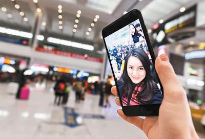 金沙国际娱乐网:微信QQ暂停短视频App外链播放:头条快手急招审查员