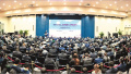 外交部河南全球推介活动:以高水平开放促高质量发展