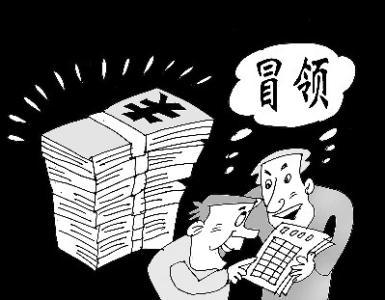 """重庆时时彩稳赚玩法:山东梁山:检察建议书防止""""活死人""""冒领高龄老人补贴金"""