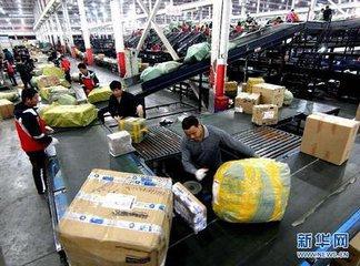 金沙国际棋牌娱乐:专家:多元化市场主体共促中国工业经济发展