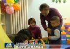 """紧邻中南海""""红墙""""的北京西城区 把百姓""""表情包""""作为检验工作""""晴雨表"""""""