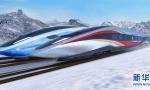 长这样!京张高铁智能动车组众创设计结果公布