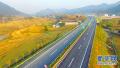 《山东省实施道路交通安全责任制规定》下月施行