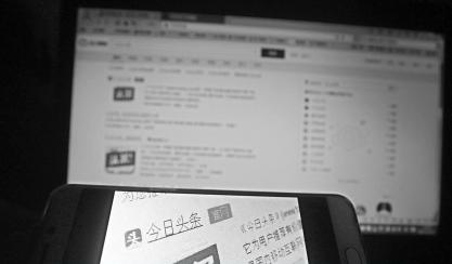 澳门新葡京电子游戏:今日头条会不会泄露隐私?回应:并不掌握用户隐私信息