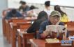 青岛市南区全民阅读季展开 六个板块活动伴你阅读
