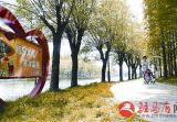 驻马店将打造全国一流园林城 总投资46亿多元