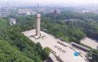 """五一小长假流行""""拼假"""" 苏州南京入选十大人气最高城市"""