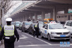 衡水市区部分路段实施交通管制 一定要看