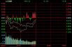 午评:三大股指探底回升 证券板块上涨 多只ST股跌停