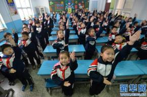 严审入学资格 北京靠买房进名校越来越难