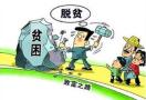 双百扶贫行动!山东招募约100家省管社会组织参与脱贫攻坚