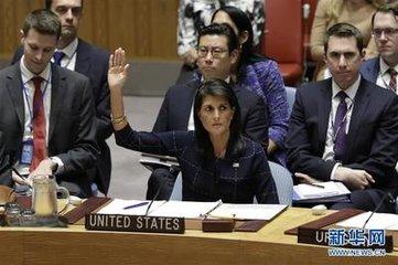 """澳门mg电子网址:""""你自找的!""""美驻联合国大使在电视节目上 对特朗普公开怒怼"""