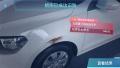 蚂蚁金服升级车险定损宝:车主拍视频即可得到维修方案和价格