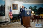 特朗普退出伊核协议震动世界 美媒痛批:愚蠢决定