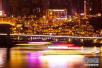"""重庆:加快""""网红""""景点建设 推动都市旅游高质量发展"""