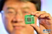 国科微上市不满周岁股价涨6倍 力推芯片国产化