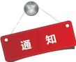 本周六中国旅游日 商丘古城10多个景点免费