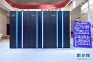 """中国制造:百亿亿次超级计算机""""天河三号""""原型机"""