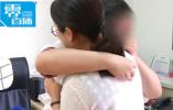残疾女孩回母校泣不成声 校长:我们就是要办国民平等的教育