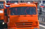 普京亲驾卡车过大桥 美媒却扬言让大桥无法使用